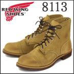 ショッピングRANGE ついに再入荷 RED WING(レッドウィング) 8113 IRON RANGE BOOTS(アイアンレンジブーツ) Hawthorne Muleskinner オイルラフアウト