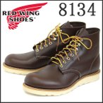 RED WING レッドウイング  8134 6inch CLASSIC PLAIN TOE ブーツ Traction Trad Sole Chocolate Chrome Leather