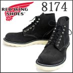 RED WING(レッドウィング) 8174 6inch CLASSIC ROUND TOE ブーツ Traction Trad Sole BLACK ABILENE ROUGHOUT