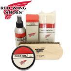 RED WING(レッドウィング) 表革用ブーツケア5点セット タイプ1(ミンクオイル プロテクター クリーナー ブラシ クロス)