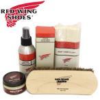 RED WING(レッドウィング)ベックマンなどに最適ブーツケア4点セット(ブーツクリーム、プロテクター、クリーナー、ブラシ)