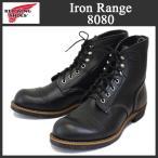 2016-2017年 新作 RED WING (レッドウィング) 8080 Iron Range Boots (アイアンレンジブーツ) キャップドトゥ ブラッククローム