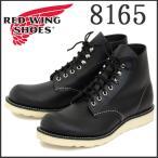 RED WING(レッドウィング) 8165 6inch PLAIN TOE ブーツ Traction Trad Sole Black Chrome Leather(ブラッククロムレザー)