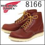 ショッピングレッドウィング RED WING(レッドウィング レッドウイング)8166 6inch CLASSIC PLAIN TOE ブーツ Traction Trad Sole オロ・ラセット(赤茶)