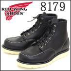 ショッピングCHROME RED WING(レッドウィング) 8179 6inch CLASSIC MOC TOE(クラシックモックトゥ) ブーツ Traction Tred Sole BLACK CHROME LEATHER