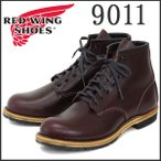 RED WING レッドウイング 9011 BECKMAN ROUND BOOTS(ベックマンラウンドブーツ) Black Cherry Feather stone Leather