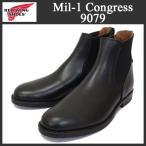 2016-2017年 新作 RED WING (レッドウィング) 9079 Mil-1 Congress Boots (ミルワンコングレスブーツ) サイドゴア チェルシーブーツ ブラック