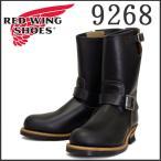 ショッピングエンジニア RED WING(レッドウィング) 9268 Engineer Boots(エンジニアブーツ) ブラック・クロンダイク 茶芯