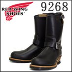 RED WING(レッドウィング) 9268 Engineer Boots(エンジニアブーツ) ブラック・クロンダイク 茶芯