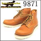 REDWING (レッドウィング) 9871 6inch CLASSIC ROUND TOE ブーツ ゴールドラセットセコイア 犬タグ
