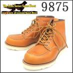 REDWING (レッドウィング) 9875 6inch CLASSIC MOC TOE ブーツ ゴールドラセットセコイア 犬タグ
