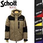Schott (ショット) 3182011 2TONE SNORKEL DOWN PARKA 2トーンシュノーケルダウンパーカー 全6色