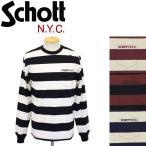 Schott (ショット) 3183063 LONG SLEEVE POCKET T-SHIRT ボーダーポケット 長袖Tシャツ 全4色