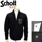 Schott (ショット) 3184008 SCH-LEATHER POCKET COMMAND SWEATER FULL ZIP レザーポケットコマンドセーター フルジップ 全3色
