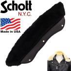 ショッピングschott Schott (ショット) 618M Detachable BOA for Collar (デタッチャブル 襟ボア) 全2色