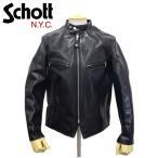 Schott (ショット) 641XX HORSE HIDE CAFE RACER (ホースハイドカフェレーサー) ライダースジャケット BLACK