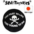 貝雷帽 - SEDITIONARIES by 666 (セディショナリーズ) TOO FAST TO LIVE BERET (トゥー ファスト トゥ リブ ベレー帽) ブラック 日本製 STA303