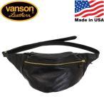 VANSON (バンソン) 9SBB FUNNY PACK レザーボディ/ショルダーバッグ USA製 BLACK(ブラック)