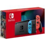 未使用品 ニンテンドースイッチ 本体 Nintendo Switch Joy-Con(L) ネオンブルー/(R) ネオンレッド (バッテリー持続時間が長くなったモデル) ■A4502