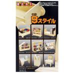 Yahoo!おもちゃ通販 トライブ木製工作キット 9スタイル 200807