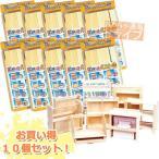 ショッピング自由研究 木製工作キット 木製の自由工作 ベスト8  10個セット 100299