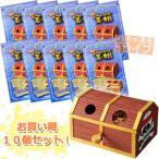 木製工作キット 鍵付き宝箱 10個セット 100701