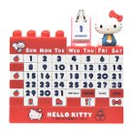 ハローキティ ブロックカレンダー レッド 110425