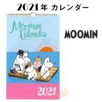 (9月上旬入荷予定)2021年 ムーミン 原画カレンダー M110-85 (ラッピング包装不可) 009094