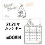 (9月上旬入荷予定)2021年 ムーミン 大判カレンダー AM160-02 (ラッピング包装不可) 009056
