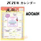 (9月上旬入荷予定)2021年 ムーミン ファミリーカレンダー M140-68 (ラッピング包装不可) 008998