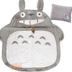送料無料 となりのトトロ 夢心地 シュラフ 枕付き 寝袋 368673 ラッピング不可