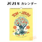 (9月上旬入荷予定)2021年 トムとジェリー カレンダー AM150-20 (ラッピング包装不可) 008936