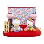 Sanrio ハローキティ 雪洞(ぼんぼり)付 ミニ雛 二人飾り 親王飾り 雛人形 ひな人形 183113