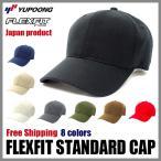 YUPOONG ユーポン フレックスフィット スタンダード キャップ ジャパン プロダクト FLEXFIT STANDARD CAP メンズ レディース