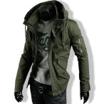 ミリタリージャケット メンズ  ライダース アウター ジップアップ コーディネート 黒 青 緑