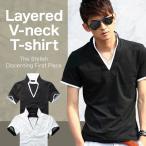 Tシャツ メンズ 半袖 スタンドカラー Vネック ポロシャツ 無地 襟袖ライン キレイめ 細身 カジュアル