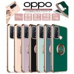 OPPO Reno5 A エレガントソフトケース スマホリング ストラップホール TPU 回転 スタンド シック ソフトケース オッポ リノ 5a Y!mobile ワイモバイル 楽天