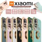 Xiaomi Mi 11 Lite 5G / Redmi Note 9T / Note 10 Pro エレガントソフトケース スマホリング ストラップホール TPU スタンド シャオミ レドミー ノート SoftBank