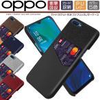 OPPO Reno3 A / OPPO A5 2020 / OPPO Reno A カードポケット付き ファブリック PUレザー ケース シンプル カード収納 背面カバー 高級感 バイカラー オッポ