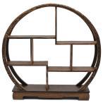 中国式飾り棚・圓形博古架(鶏翅木・小)