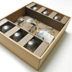 耐熱ガラス中国茶器セットと烏龍茶小2種
