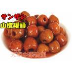 天華中華物産 人気商品 デザート 糖水山査缶詰 サ