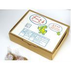 1箱 青島皮蛋 松花蛋 皮蛋 松花皮蛋 硬芯タイプ( チンタオ ピータン Lサイズ )20個入 中華食材調味料・中華料理人気商品・台湾風味名物 中華食材