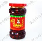 老干媽油辣椒ユラーじゃォ ピーナッツ入りラー油 中華調味料 食べるラー油 中華食材 中華物産 中国産 275g