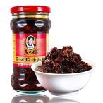 老干媽風味鶏油辣椒(フウミジーユラージャォ) 鶏肉入りラー油 中華調味料 四川ラー油 中華食材 280g