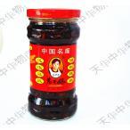 老干媽 風味豆鼓 風味 トウチラー油 炒め物や和え物に 辛味 中国産 280g