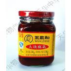 王致和 大塊紅腐乳340g  中華調味料   中華食材冷凍食品と同梱不可
