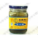 王致和臭豆腐乳 中華料理人気商品・中華食材調味料・中国名物 330g