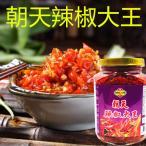 朝天 辣椒大王 380g 辛味 調味料 激辛  食べるラー油 代わる 中華調味料  冷凍商品と同梱不可