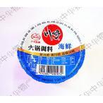 川崎鍋調味料(海鮮味) 100g 中華調味料 鍋料理に欠かせない調味料 つけだれ